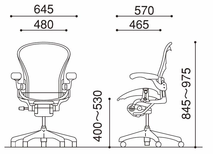 アーロンチェアのサイズ一覧と身長体重の比較と目安