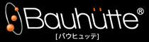 バウヒュッテ(Bauhutte)